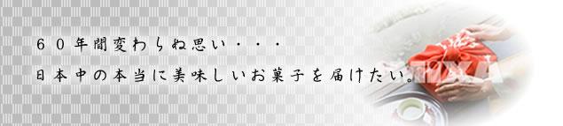 ★Flashの代替