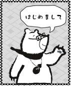 代表取締役 近田 雄一