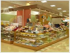 菓匠瓢箪-アズパーク店-